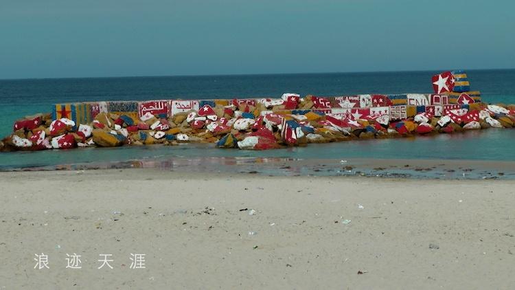 北非风土人情世界文化遗产城市Sousse