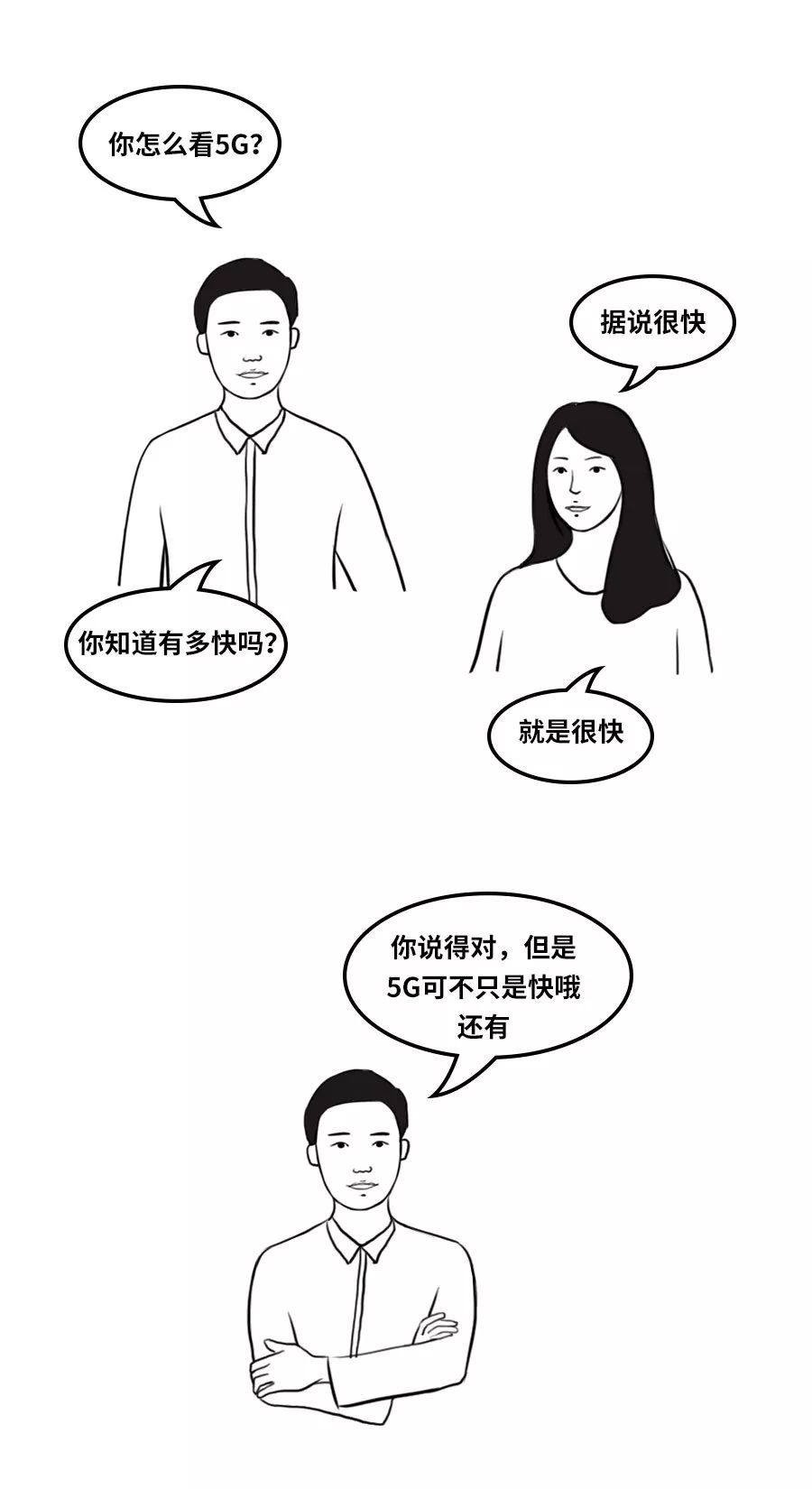 """深圳首个5G体验街区来了!空降了个""""5G未来体验舱"""",免费打卡!"""