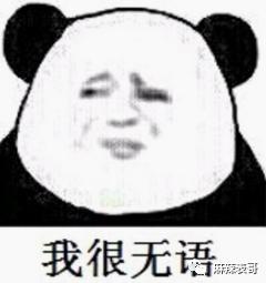 邱泽昨天求祝愿明天就被张钧甯打脸,他是怎样做到这么引人厌的?