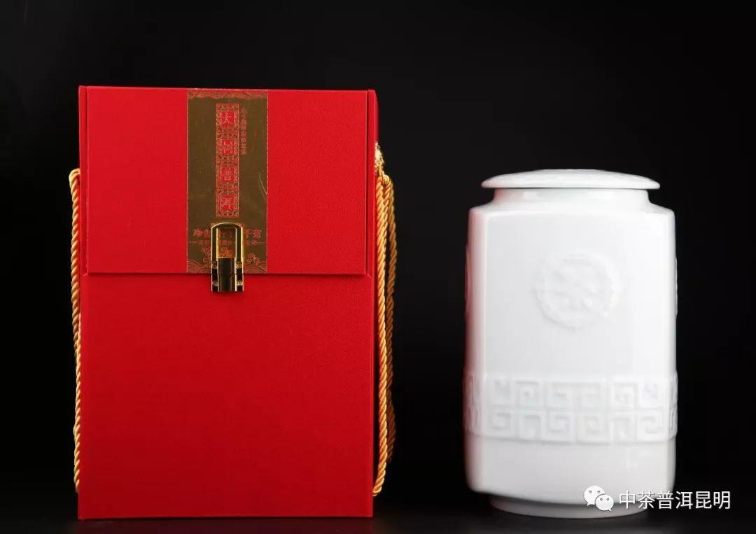 中茶大树普洱熟茶   名器配佳茗,致敬新时代