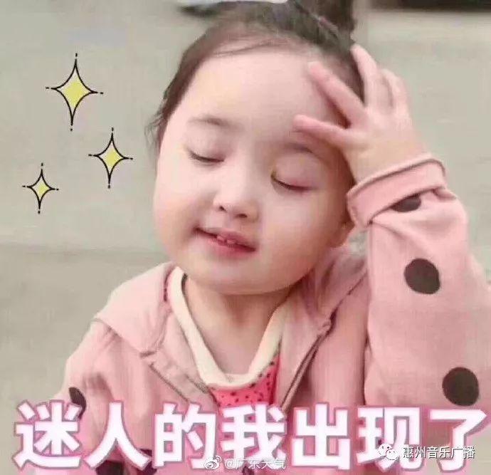 【907爱天气】今天我市晴天,最高气温32℃!