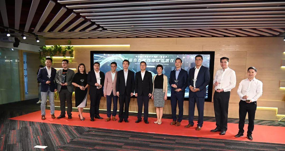 中国银行与IBM扩大合作 加快数字化转型与创新