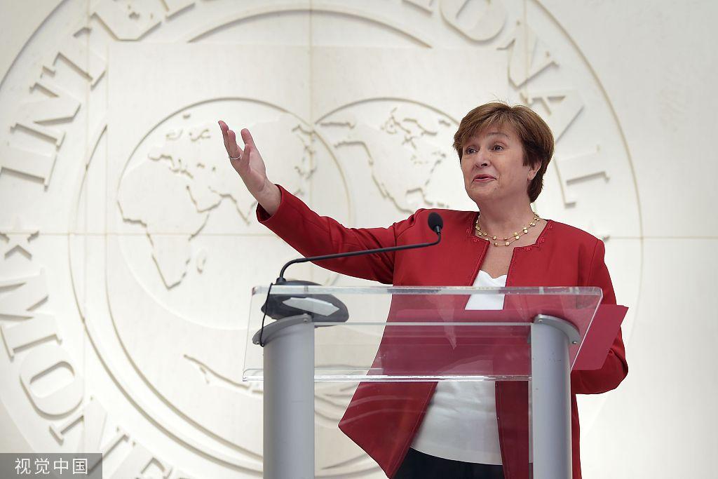 世行原CEO格奥尔基耶娃当选IMF新总裁