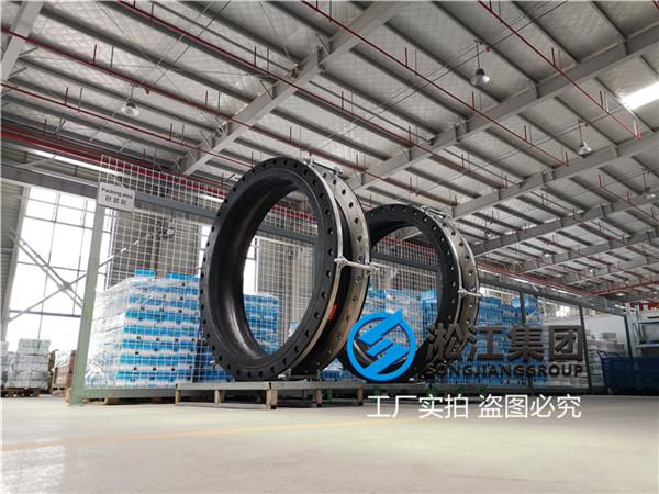 色9115华人在线tupian_可曲挠橡胶接头 jgd-a型一端活套 优质橡胶,pn1.0 dn1200