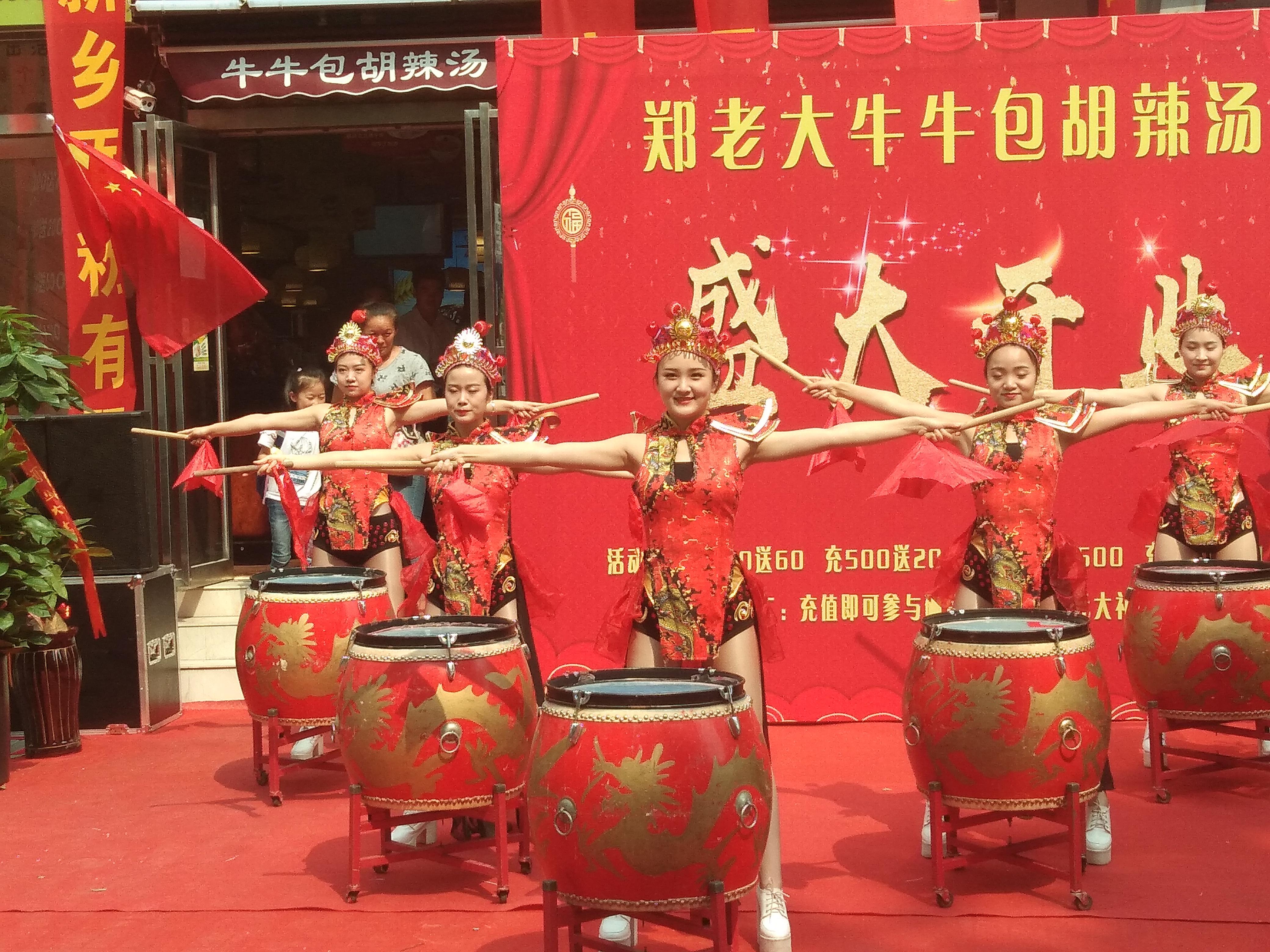 2019年第二届宛商情南阳餐饮美食文化研讨会在郑州举行