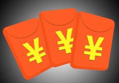 盛京棋牌走势图下载安装电商策划众创指购会员制社交电商:做社交