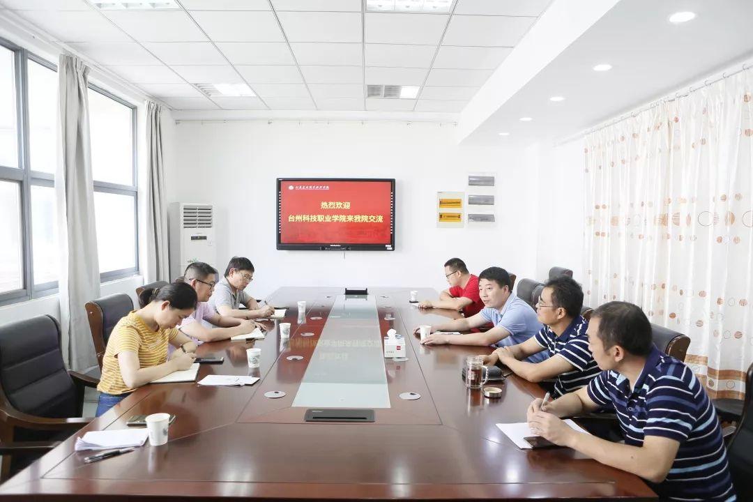 【农学要闻】我院园艺专业教师赴江苏农林职业技术学院考察学习