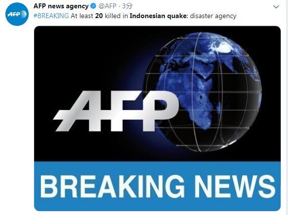 外媒:印度尼西亚6.4级地震致至少20人死亡