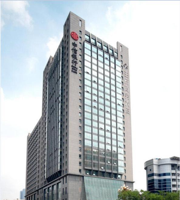 中信银行太原分行提示您:掌握技巧 远离诈骗