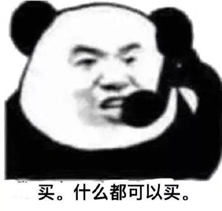 关晓彤的年纪,拎单柄手包超酷der~