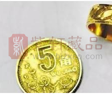 """""""铜合金""""硬币中含有金元素?"""