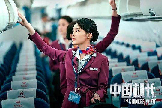 <b>《中国机长》剧照惹争议,被曝漏洞百出,网友吐槽不够严谨</b>