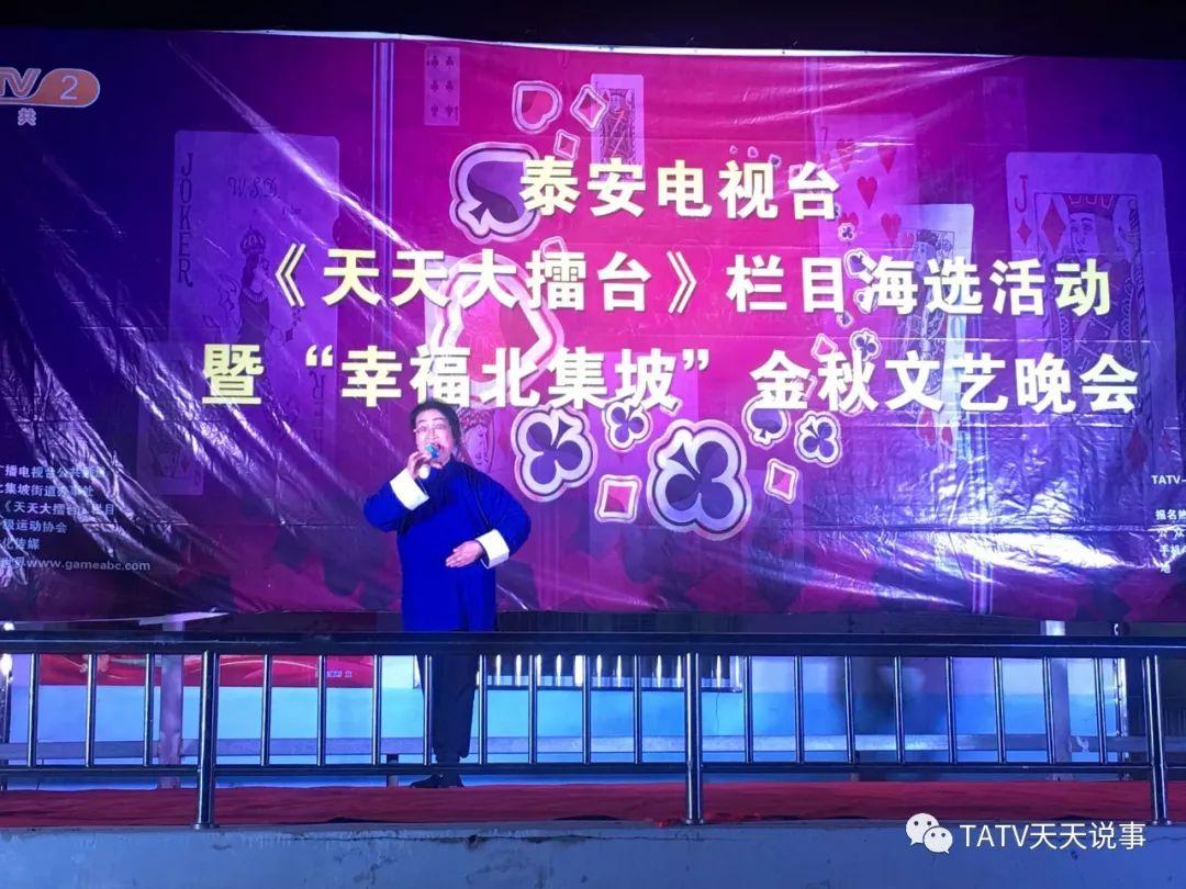 北集坡街道办事处GDP_街道图片夜景