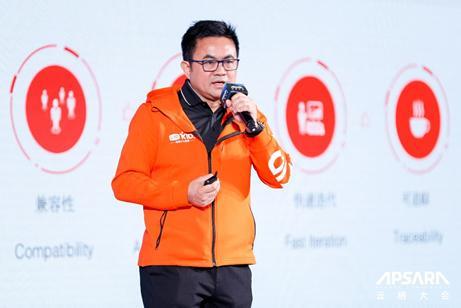 """VIPKID首席技术官郑子斌:AI趋势下""""新教育""""的3大特征"""