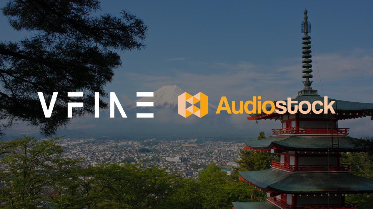 VFineMusic与日本最大音乐版权交易平台Audiostock达成战略合作