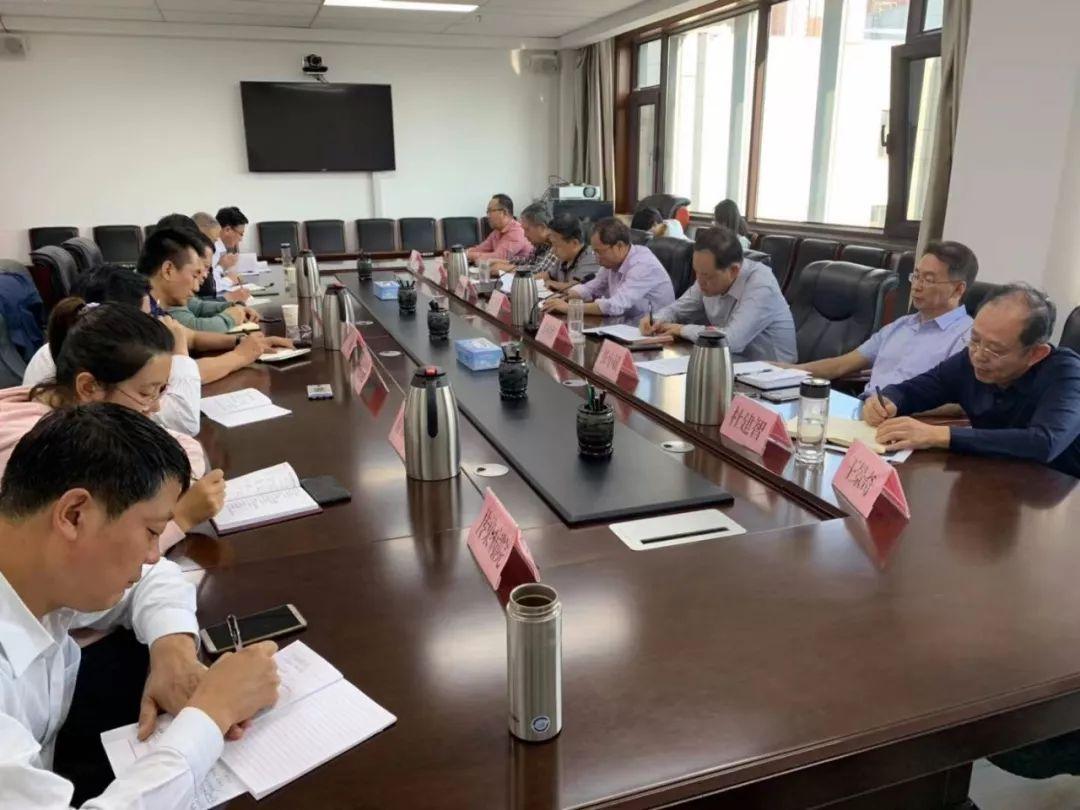 晋中市卫健委召开国庆期间安全生产工作部署会议