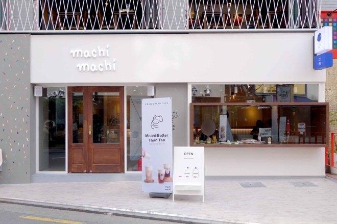 周杰伦自创奶茶品牌麦吉machi machi上海首店开业