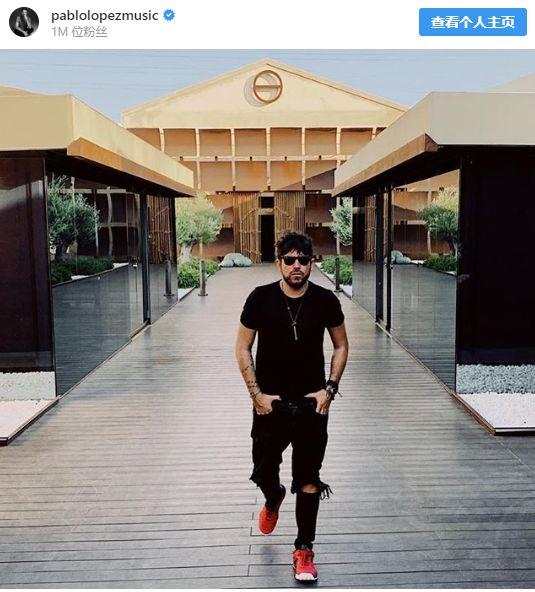 西班牙歌手Pablo López新入住的500平大豪宅,看过后你酸了吗?