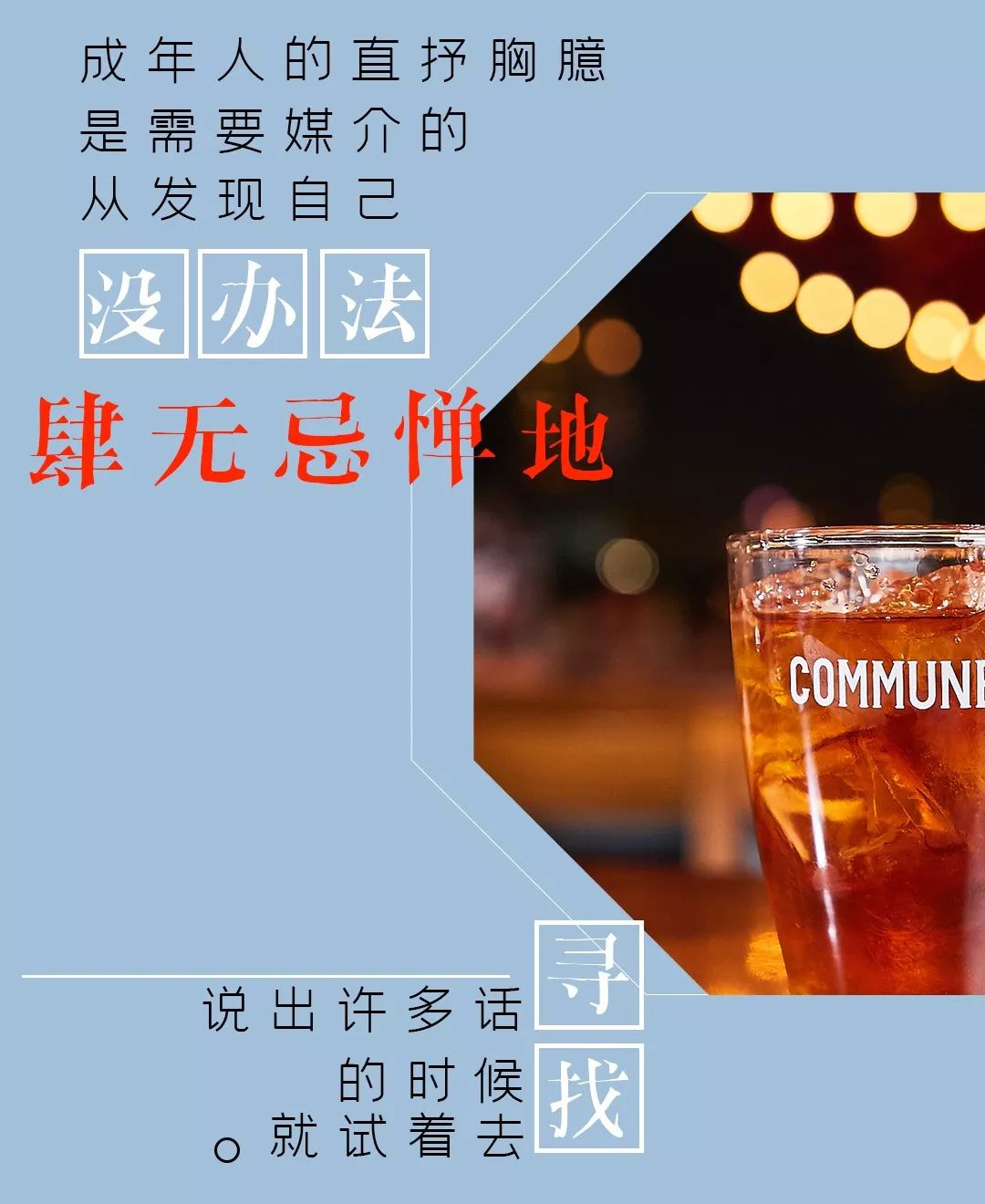 广州这家坐拥无敌大江景的餐酒吧,喝酒不要钱!