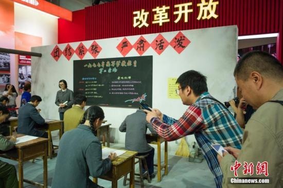 """成就展里观成就:中国人的""""获得感""""源自何处?"""