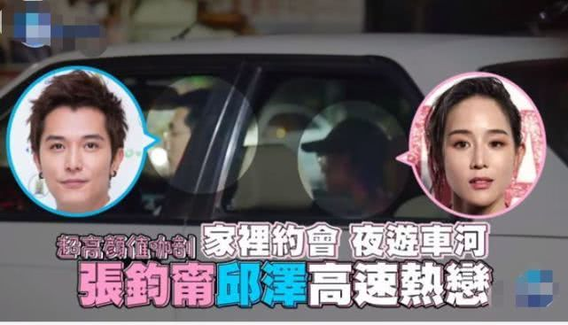 张均甯否认和邱泽的恋情:感谢抬爱 整段戏都是男方在自导自演