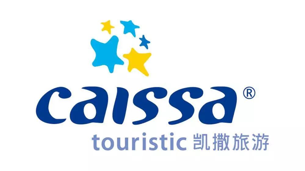 凯撒集团与阿拉丁控股集团达成战略合作,打造社群旅游新模式
