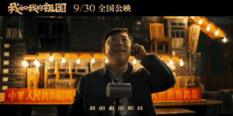 """陈飞宇稳坐C位,黄渤吴京都沦为""""边缘人"""",19岁的他凭什么?"""