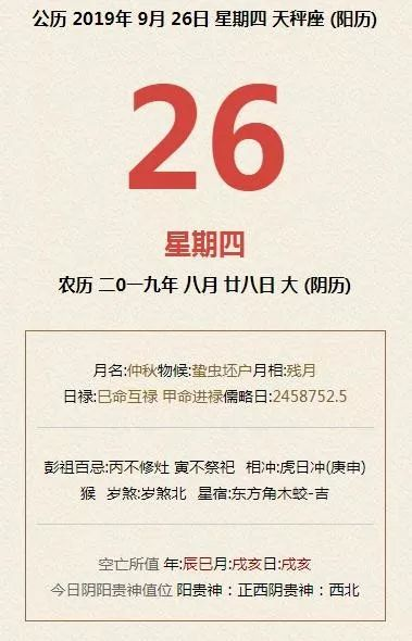 中英草签关于香港问题的联合声明