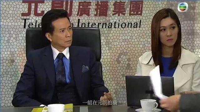 """57岁TVB""""御用奸商""""正式离巢 入行32年演过138个角色"""