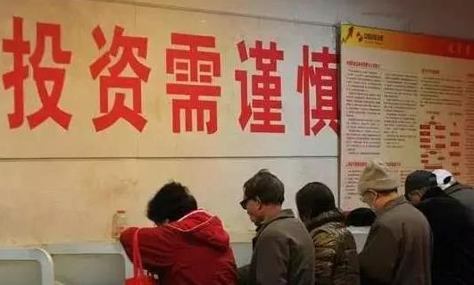 沪港通注册近五年,跟着外资买股,是散户应对组织化年代的好方法?