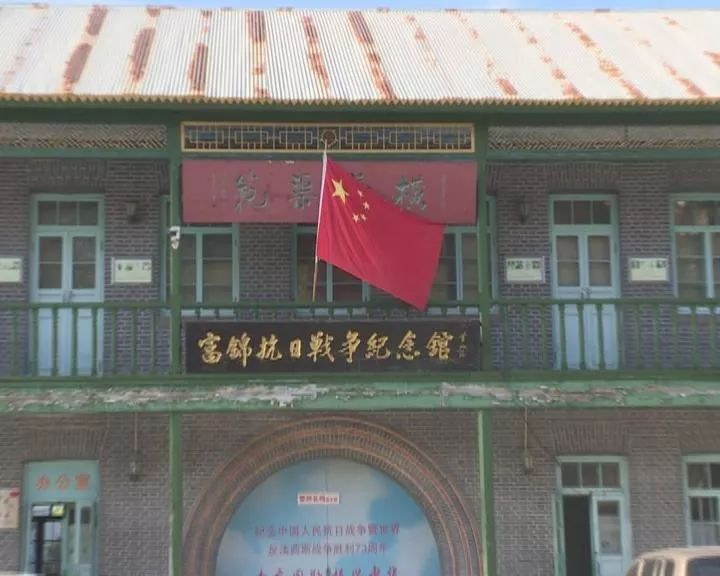 《佳话民生》今日关注:杨丰萍:自筹资金创建抗日战争纪念馆让红色基因代代相传