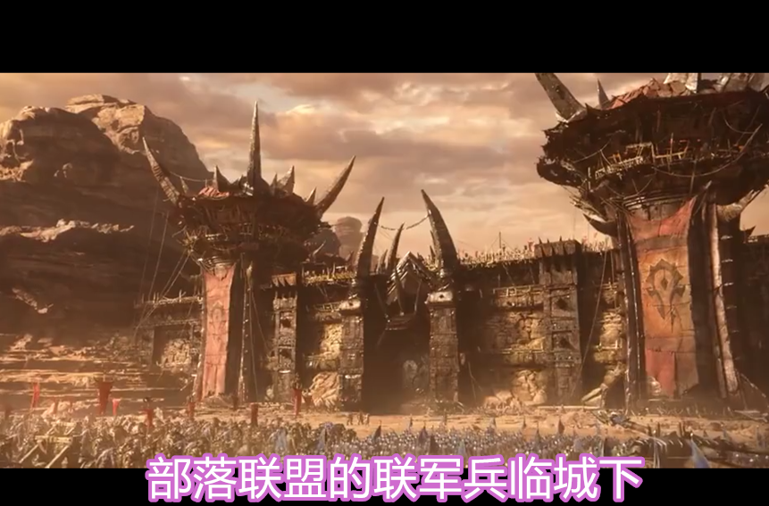 魔兽世界:萨鲁法尔大王陨落,部落何去何从?8.25抢先看