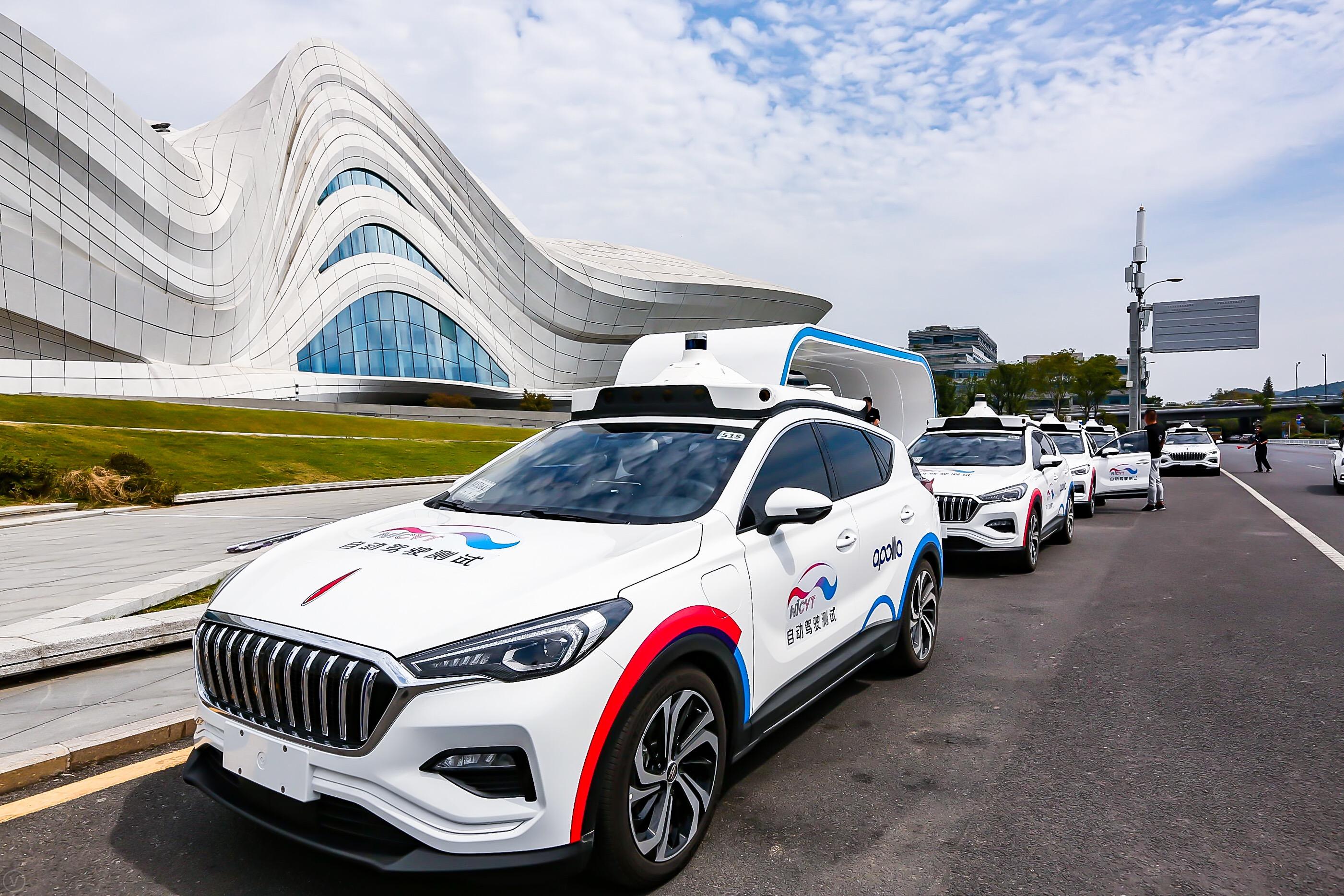 百度试运营面向民众的Robotaxi,与长沙加速打造无人驾驶之城
