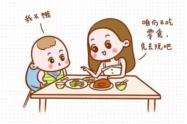 培养儿童良好的饮食习惯_这四点父母都做到了吗?