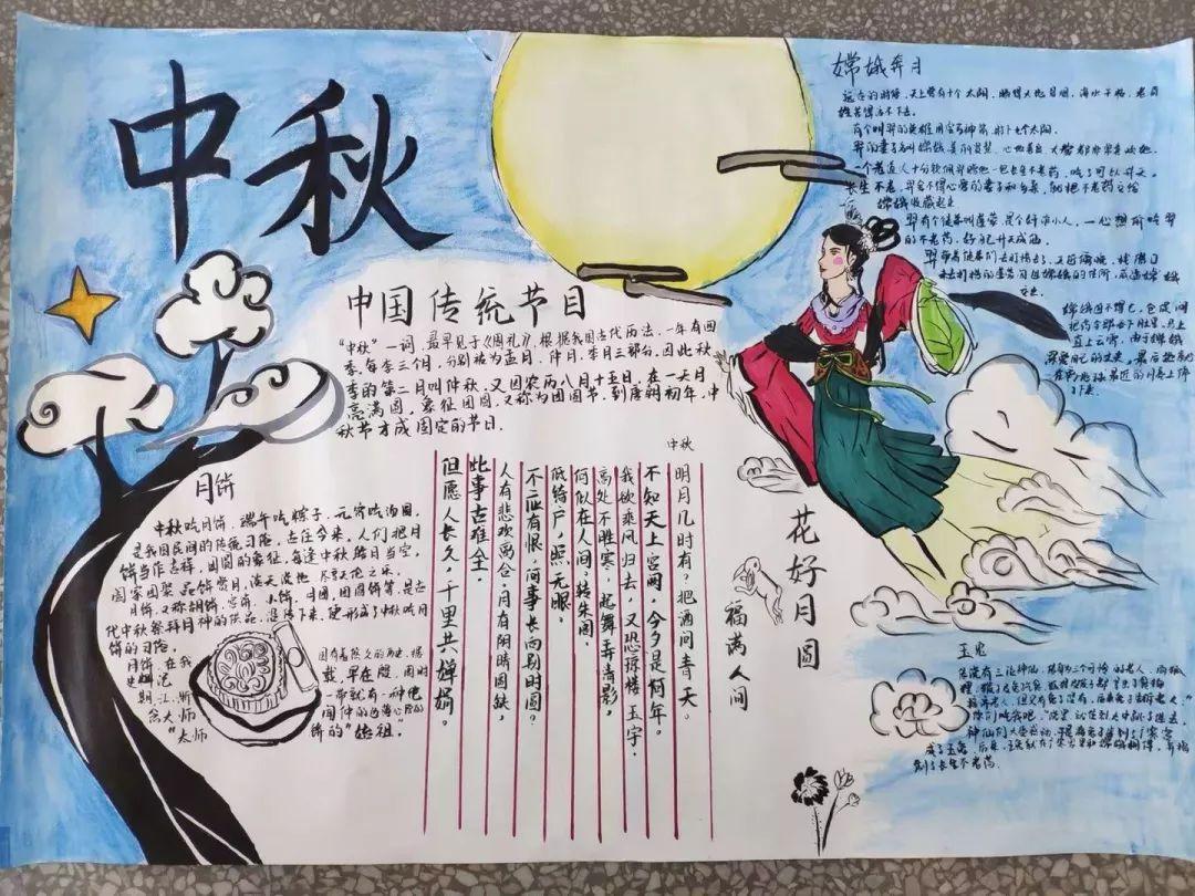 彩绘报纸迎节日 喜庆中秋话团圆 南昌二十七中举办2019年中秋节手抄报评比活动