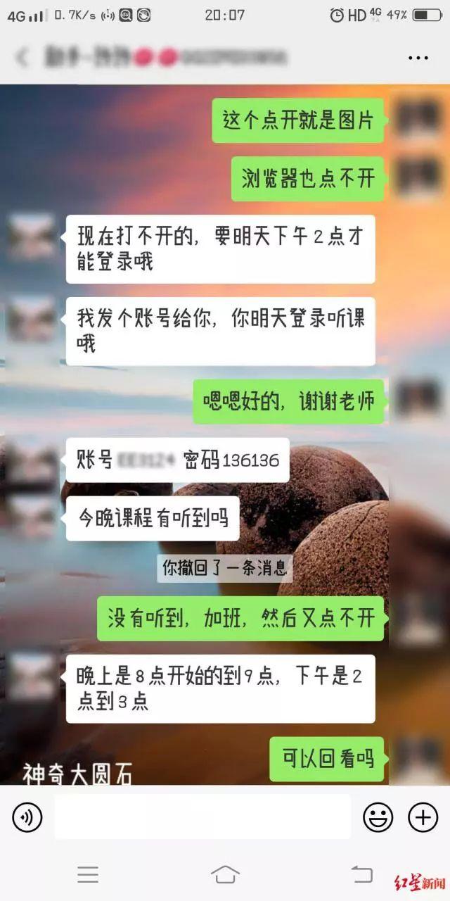 """瀛航•民生┃硬核!民警教她""""骗""""回了钱"""