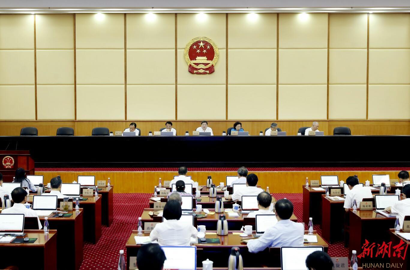湖南省十三届人大常委会举行第十三次会议 杜家毫主持会议