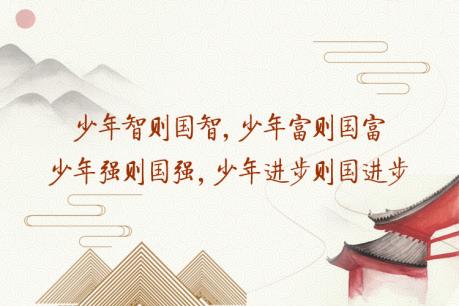 2019贵州省三甲儿科专家团国庆大型会诊周