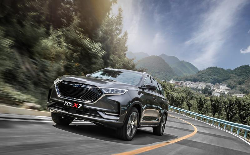 长安欧尚X7将于10月8日开启预售 推燃油/混动/EV版车型