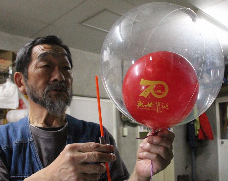 国庆气球这都飞到日本北海道去了?