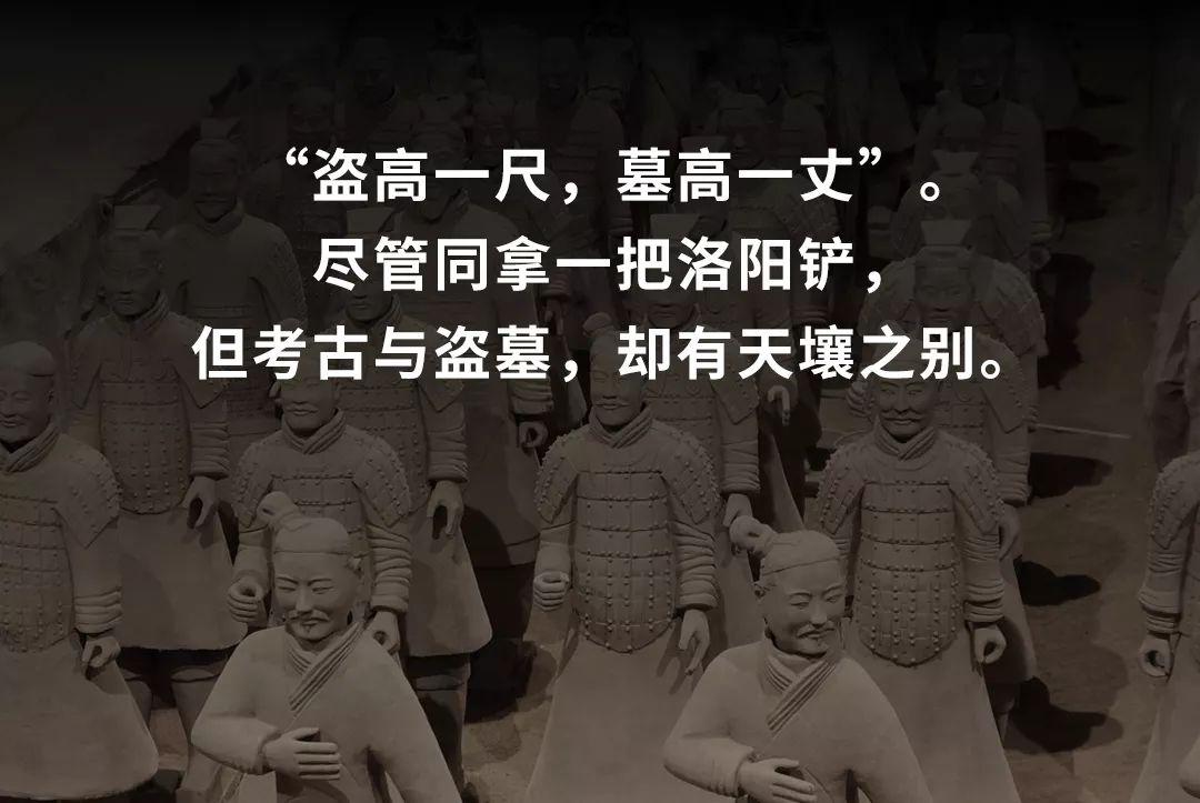 深埋地下两千多年的秦始皇地宫,里面到底有什么?