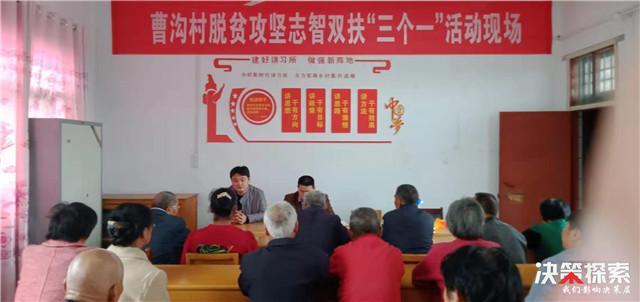 西峡县田关镇:群众上台讲经验志智双扶助脱贫