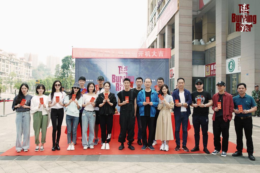 电视剧《迷雾追踪》在重庆举办了开机仪式