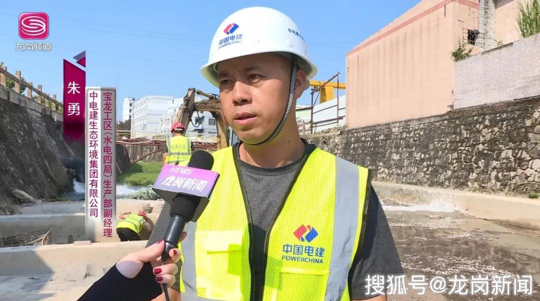 炳坑水库总口截污工程主体工程完工,进入收尾阶段