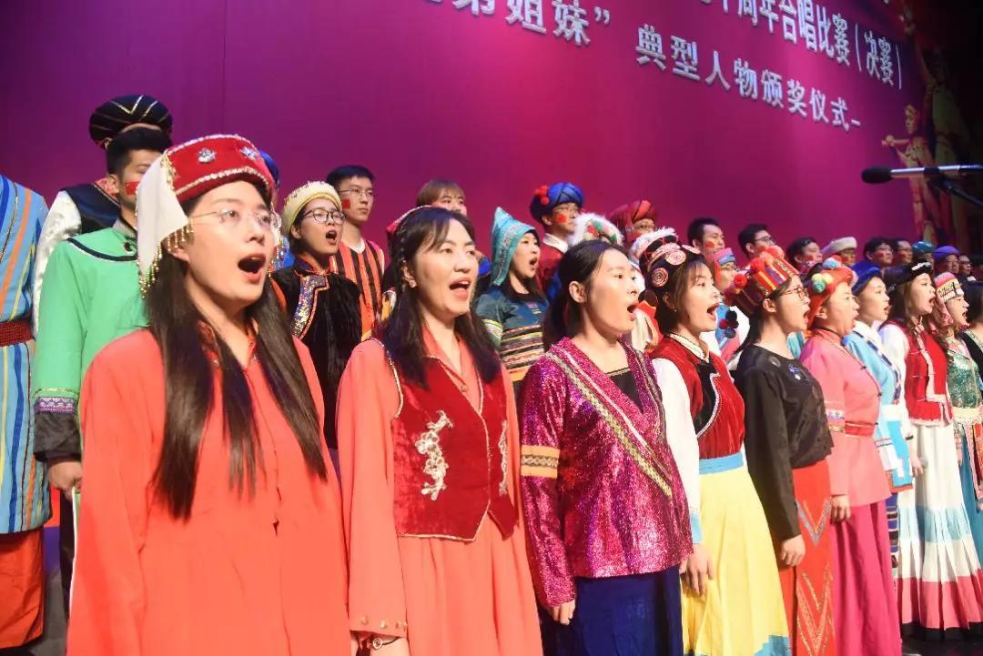 天安财险合唱团荣获浦东新区直管企业职工庆祝新中国成立70周年合唱比赛(决赛)一等奖插图(4)