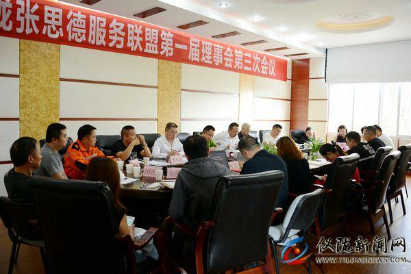 发展壮大志愿者队伍 助推仪陇创建天府旅游名县