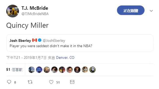 昆西-米勒:最接近杜兰特,却也离NBA最远的男人