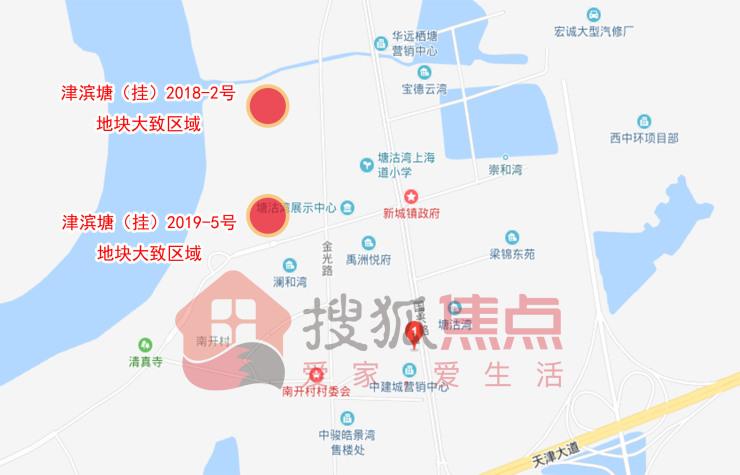 滨海开发区、塘沽湾三宗地块挂牌 补仓十月土地市场