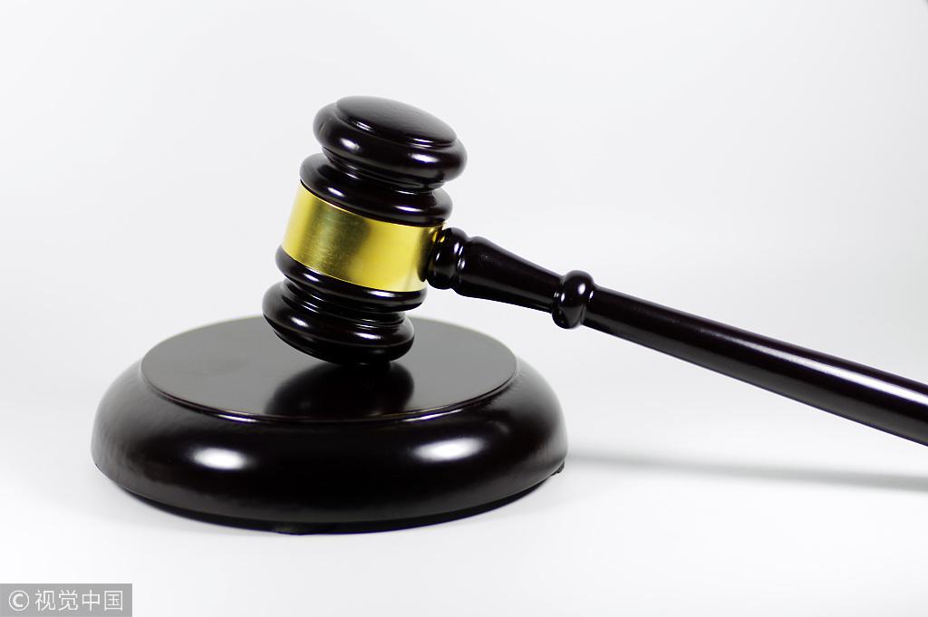 农行讨债再获胜诉 苏州中院判康得新方归还约2.76亿