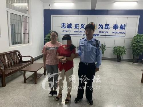 六安一女子因贪图小便宜盗窃超市鸡腿被拘留5日!